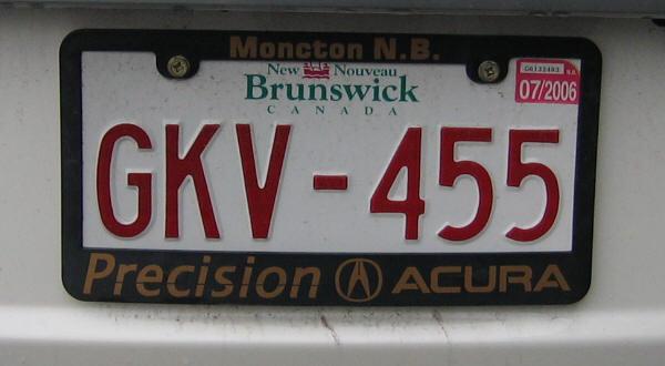 Download brunswick fishing license downloadersupersrus for Canadian fishing license bc