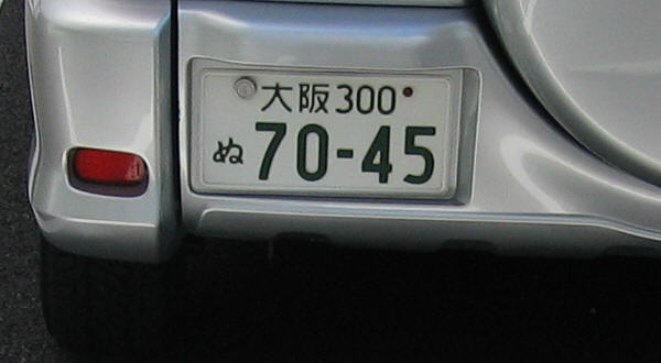Exaggerate. asian car plates
